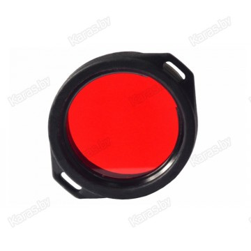 Красный фильтр Armytek AF-39 для фонарей Armytek Viking / Predator